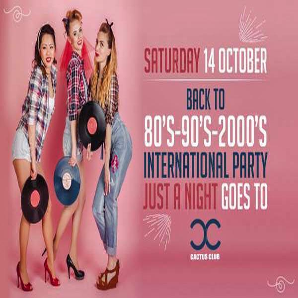 DJ Franky Back to 90's